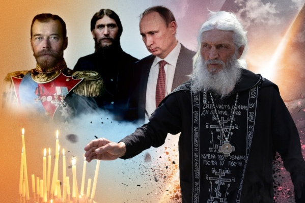 Священник, служивший вместе с отцом Сергием, рассказал о его амбициях