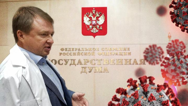 «Сварил кофе и понял, что не чувствую аромата»: депутат Госдумы из Екатеринбурга — о лечении COVID-19