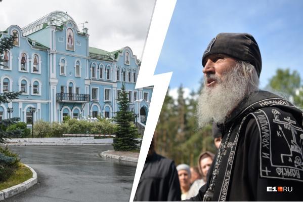 Отец Сергий не явился на заседание церковного суда
