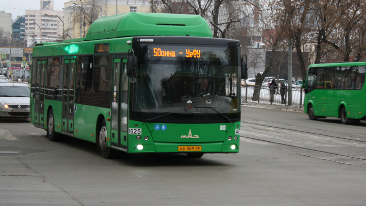 Новые автобусы с кондиционерами появятся в Екатеринбурге только к осени