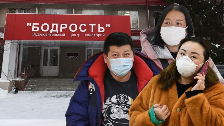 Китайцы, которых проверяли на коронавирус в «Бодрости», сбежали от журналистов в прямом эфире