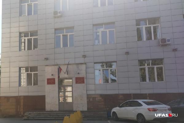 Гособвинение просило суд лишить Эльвиру Берг свободы на 9 лет