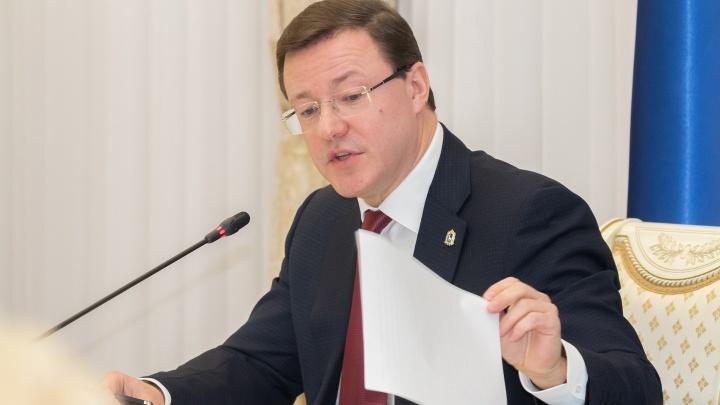 Губернатор ужесточил COVID-режим в Самарской области: список запретов