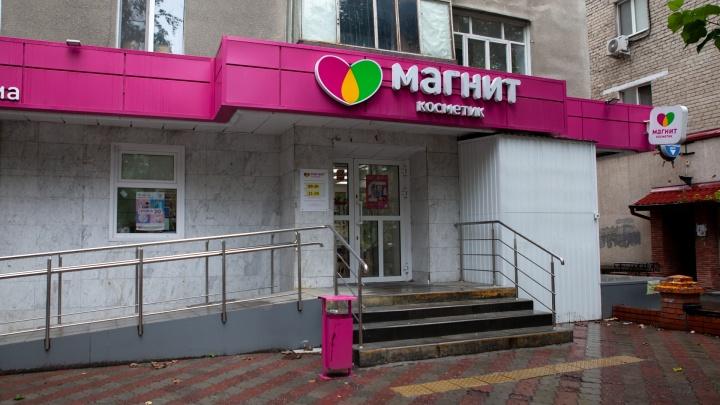 Стиральный порошок стал причиной конфликта жильцов многоэтажки в Тюмени и магазина «Магнит-Косметик»