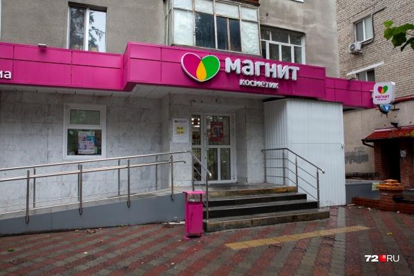 Магазин работает на первом этаже жилого дома на Мельникайте — 50 лет Октября