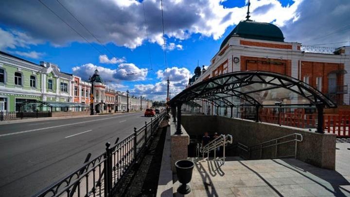 Улицу Ленина в Омске признали лучшей торговой улицей России
