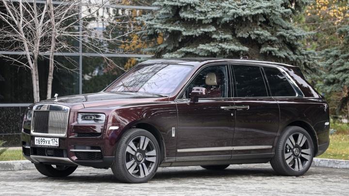 Куле нам ваши проблемы: в Челябинске появился невероятно дорогой Rolls-Royce Cullinan (угадайте чей)