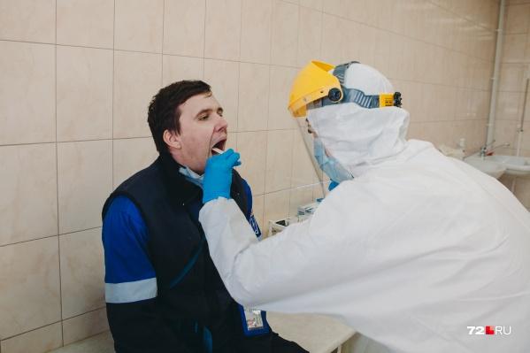 Сейчас регион должен подготовиться к сезону гриппа и ОРВИ