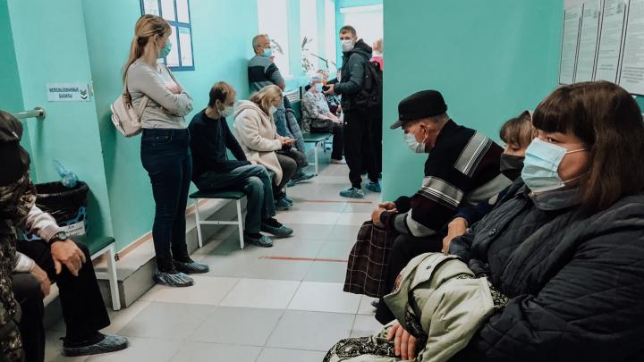 Ещё один рекорд осени: в Тюменской области COVID-19 подтвердился у 118 человек