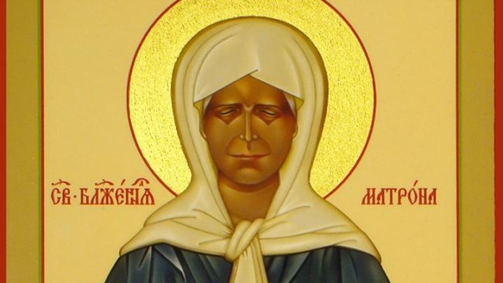 В Пермь из Ухты привезут мощи святой Матроны Московской