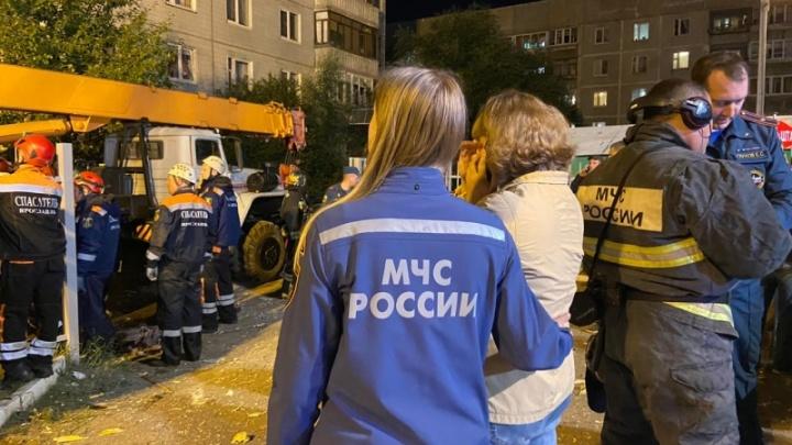 Взрыв газа в Ярославле: спасатели остановили работы из-за угрозы обрушения