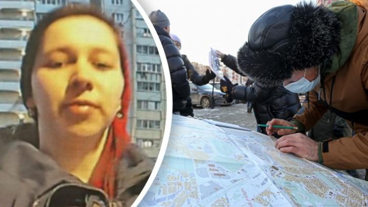 Волонтеры завершили поиски челябинки с двумя детьми, пропавшей по дороге в райотдел полиции