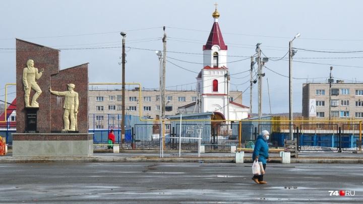 Чистый четверг. Очередной день самоизоляции в Челябинске завершила полицейская облава на нарушителей