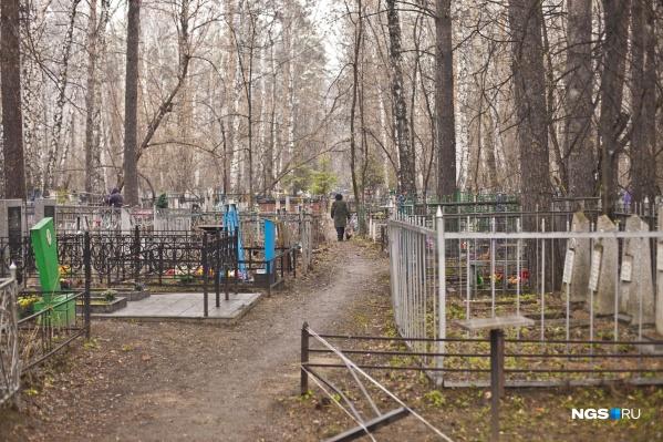 """С января по сентябрь 2020 года в Кемеровской области умерло больше <nobr class=""""_"""">28 тысяч</nobr> человек<br><br>"""