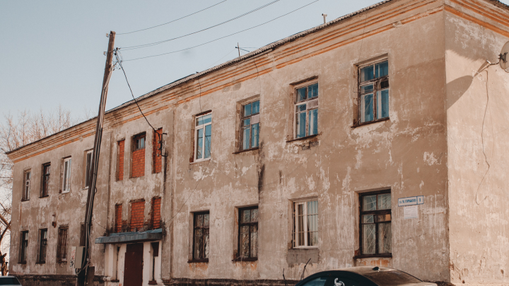 В Тюмени готовят к сносу жилую двухэтажку, с которой началась улица Максима Горького