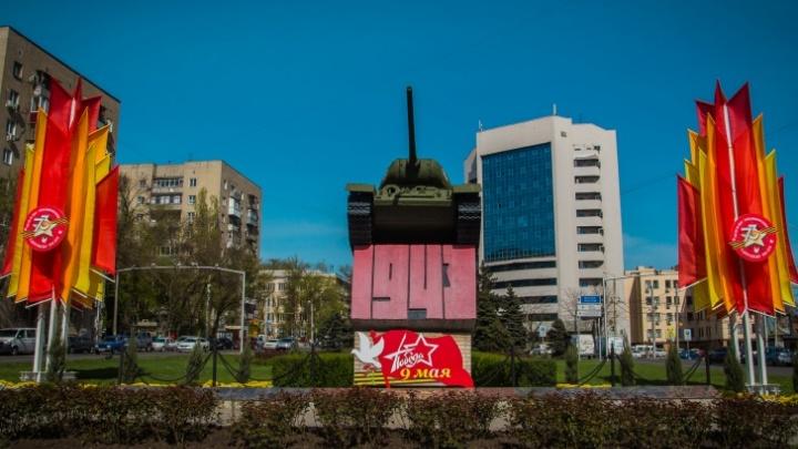 Власти Ростова потратят на украшение города ко Дню Победы в три раза больше, чем в 2019 году