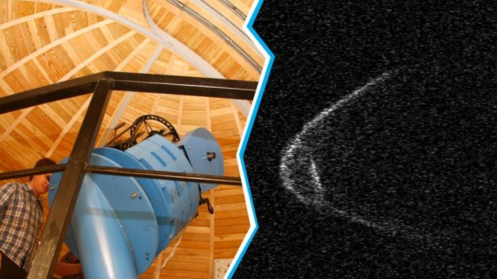 Над Новосибирском пролетит астероид — рассказываем, кто его сможет увидеть (на Землю он не упадёт)