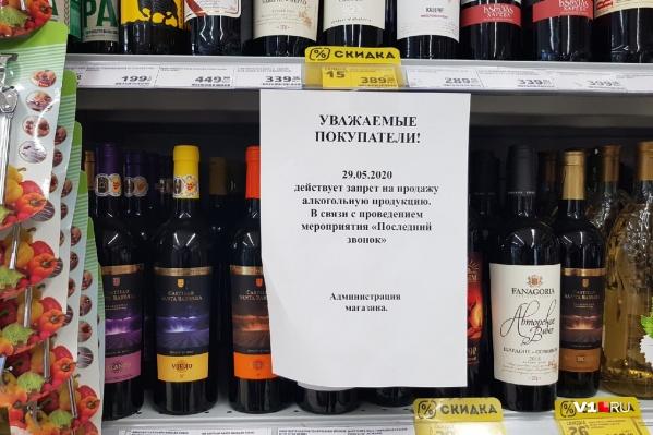 Стеллажи со спиртным сегодня украшены рассказом о запретном плоде