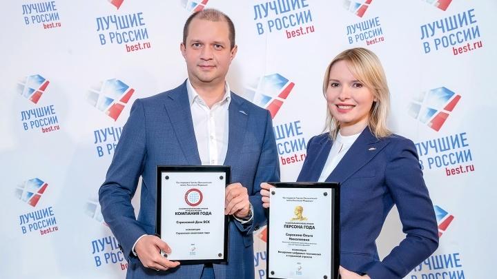 Страховой Дом ВСК вошел в число лучших страховых компаний России