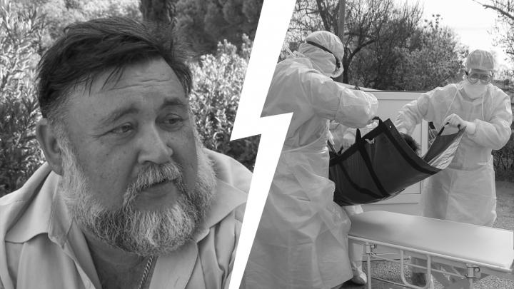 «Последние два дня было особенно тяжело»: в Волгограде умер врач-реаниматолог, которому искали плазму