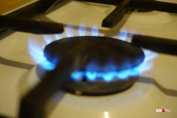В Кургане природный газ получат жители нескольких домов в центре города