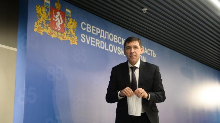 Евгений Куйвашев назвал цель перестановок в мэрии Екатеринбурга
