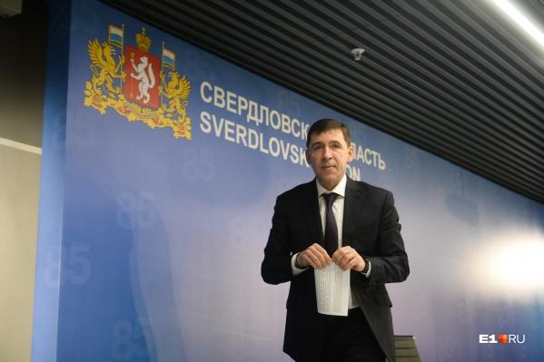 Евгений Куйвашев ответил на вопрос об отставке Высокинского вовремя ежегодной пресс-конференции
