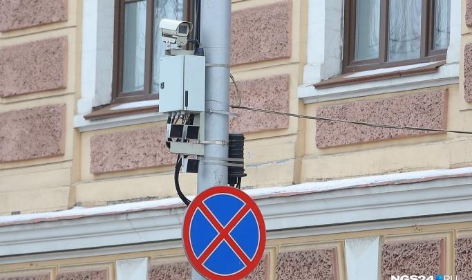 Пенсионер получал штрафы за нарушения автомобиля-двойника и смог добиться отмены штрафов только через Москву