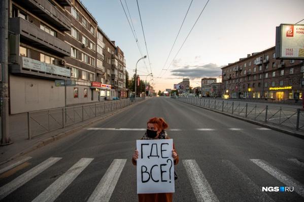 Сибирячка вышла с плакатом на улицу в 5:40 утра
