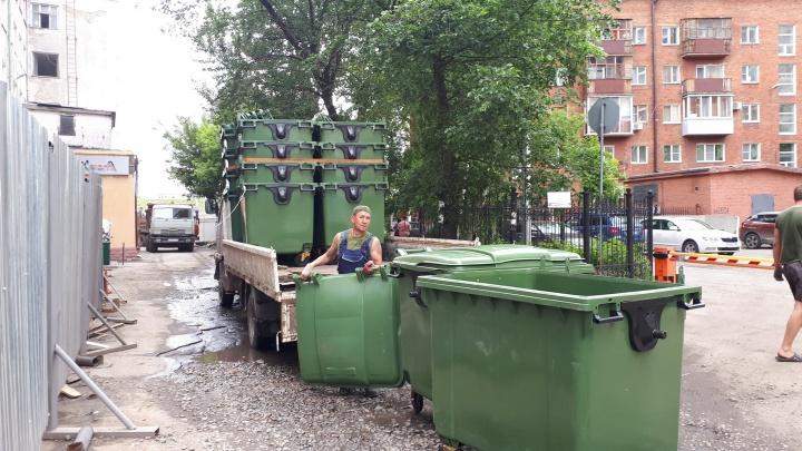 Двум районам Омской области установили льготный тариф на вывоз мусора