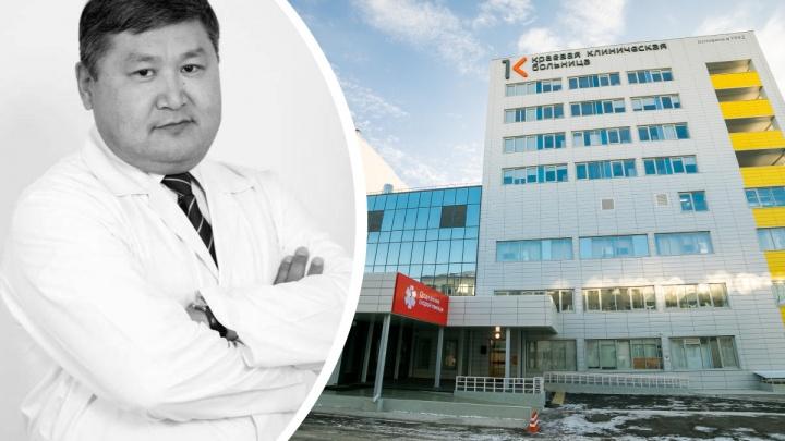 От ковида скончался профессор и практикующий врач краевой больницы
