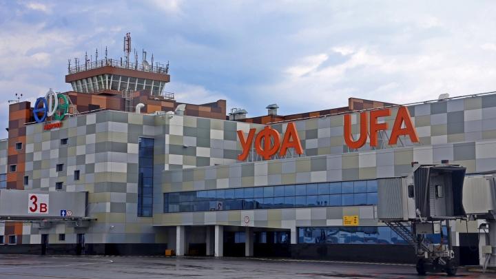 Самолет Москва — Уфа подал сигнал тревоги из-за угрозы взрыва