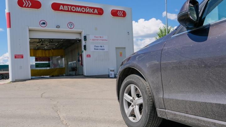 Чистая машина за 50 рублей: на шоссе Космонавтов открылась новая автомойка самообслуживания
