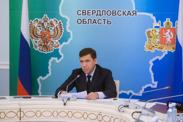 Куйвашев рассказал о ситуации с коронавирусом в регионе и попросил у президента денег
