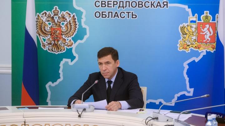 Куйвашев обратился к Путину с двумя просьбами. Что ответил президент