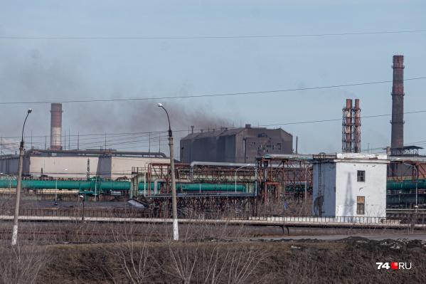 Цветной дым в небе над Челябинском — не редкость