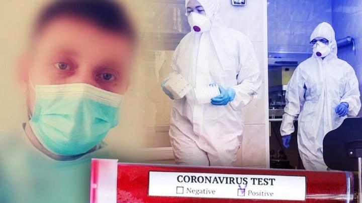 Пациент 40-й больницы, который ждет подтверждения коронавируса: «Сидите и не высовывайтесь»
