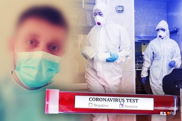 Евгений сейчас ждет подтверждения анализа на коронавирус и призывает всех сидеть дома