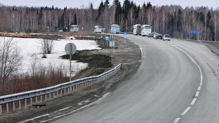 На трассе Пермь — Екатеринбург на три дня ввели ограничение движения