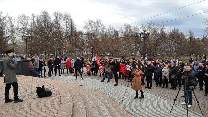 Митинг против обнуления путинских сроков, организованный либертарианцами, собрал 200 человек