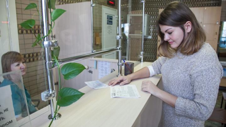Как в праздники работают больницы и поликлиники Архангельска: публикуем режим работы