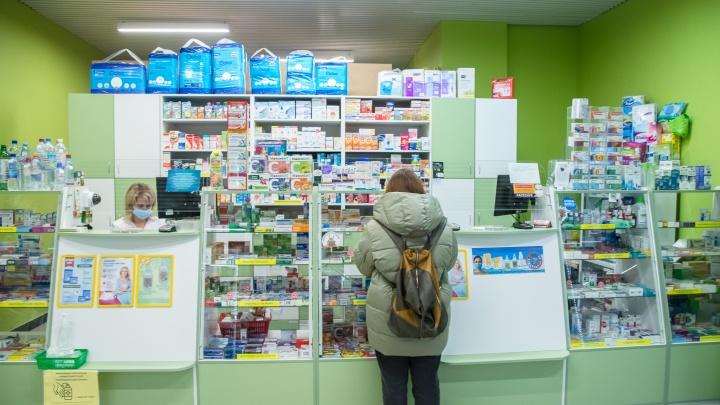 В Минздраве Архангельской области прокомментировали дефицит противовирусных препаратов в аптеках