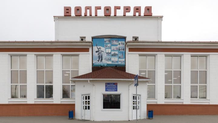 Из Волгограда возобновили ежедневные автобусные рейсы до Ростова-на-Дону