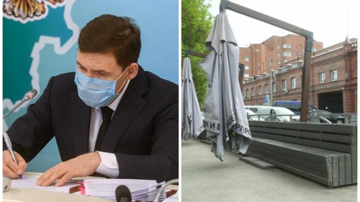 Какие ограничения ослабил Куйвашев: публикуем новый указ губернатора