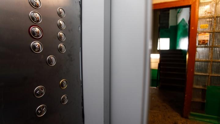 «Их цель — ваш кошелек»: волгоградец рассказал о новой волне подозрительных «проверок»