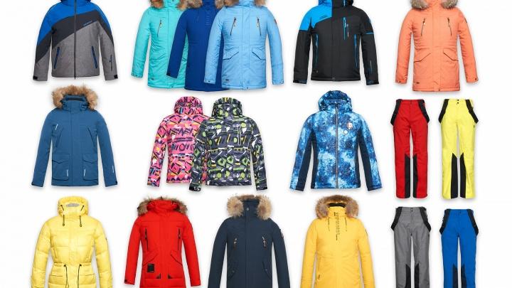 В магазине «Пять сезонов» начали продавать теплые и яркие горнолыжные костюмы с гигантской скидкой