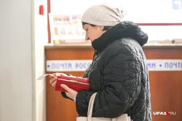 """На завышенные суммы в платежках люди <a href=""""https://ufa1.ru/text/gorod/66436141/"""" target=""""_blank"""" class=""""_"""">начали жаловаться еще в январе</a> этого года"""