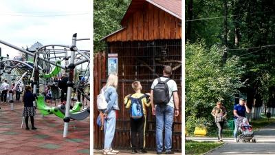 Где погулять с детьми в Нижнем Новгороде: 5 мест для летнего отдыха