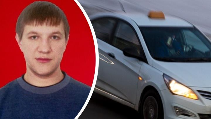 «Поехал работать в смену»: в Октябрьском районе пропал таксист на белой «Тойоте»
