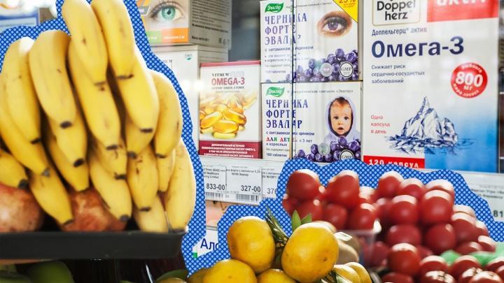 Омега-3, йод и D: разбираемся с врачами, сильно ли не хватает витаминов челябинцам